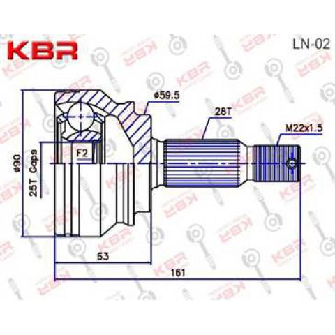 LN02   -   OUTBOARD C V JOINT