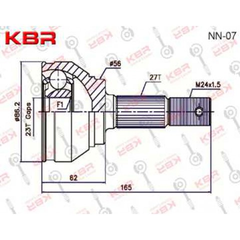NN07   -   OUTBOARD C V JOINT