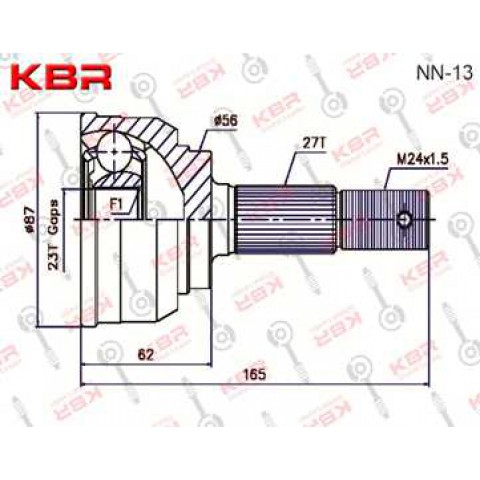 NN13   -   OUTBOARD C V JOINT