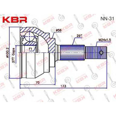 NN31   -   OUTBOARD C V JOINT