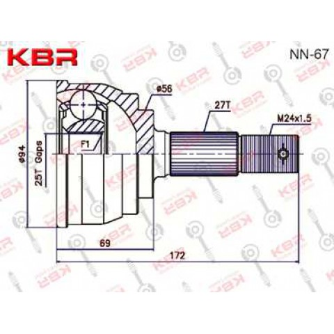 NN67 – OUTBOARD C V JOINT