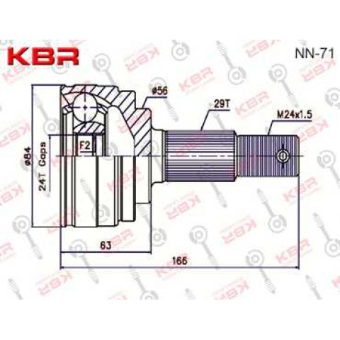 NN71   -   OUTBOARD C V JOINT
