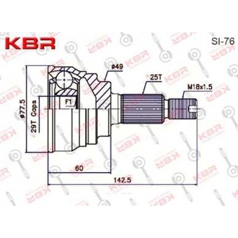 SI76   -   OUTBOARD C V JOINT