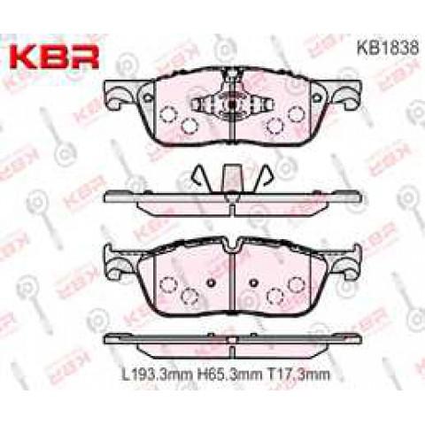 KB1838 – Brake Pad