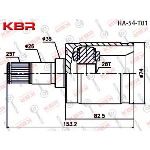 HA54T01   -   INNER CV JOINT