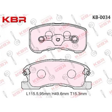 KB0034   -   Brake Pad