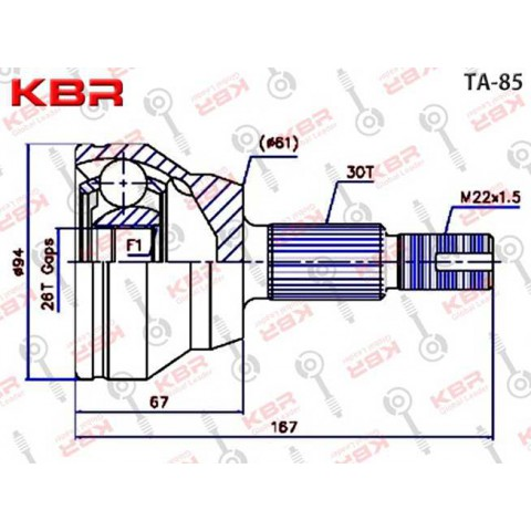 TA85   -   OUTBOARD C V JOINT